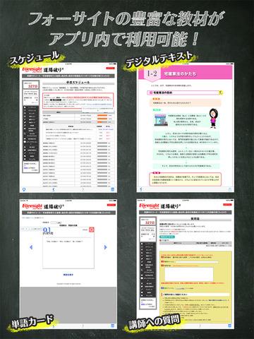 http://a4.mzstatic.com/jp/r30/Purple18/v4/3e/3e/bc/3e3ebcff-f8aa-3bae-1f33-7f0938031576/screen480x480.jpeg