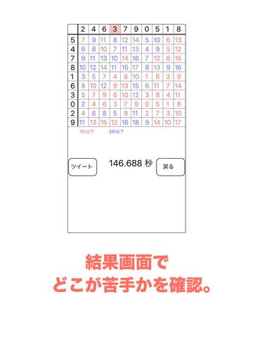 http://a4.mzstatic.com/jp/r30/Purple18/v4/3f/e2/67/3fe2678a-ca73-3466-df07-a9853535d569/screen480x480.jpeg