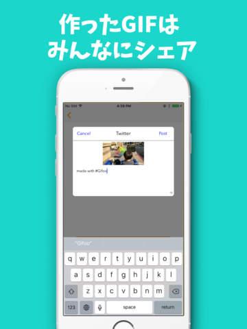 http://a4.mzstatic.com/jp/r30/Purple18/v4/41/e6/c2/41e6c2c4-7ce1-4325-ddc6-cf5379e7dd2e/screen480x480.jpeg