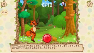 http://a4.mzstatic.com/jp/r30/Purple18/v4/49/dc/7f/49dc7f1d-936c-f80a-0a0f-ad8f787d9cc3/screen320x320.jpeg