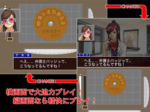 http://a4.mzstatic.com/jp/r30/Purple18/v4/4c/0f/79/4c0f79aa-3b8e-bab1-8960-8ae9a4b4c3ca/screen480x480.jpeg