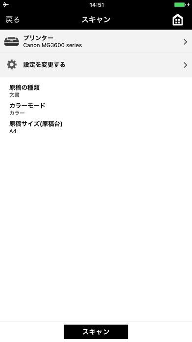 http://a4.mzstatic.com/jp/r30/Purple18/v4/4c/dc/c8/4cdcc81e-c20c-4c32-bf71-090bc225027f/screen696x696.jpeg
