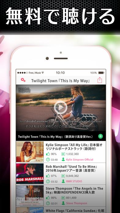 無料で曲を聴ける音楽アプリ!SoundMusic(サウンド ミュージック) for YouTubeのおすすめ画像2