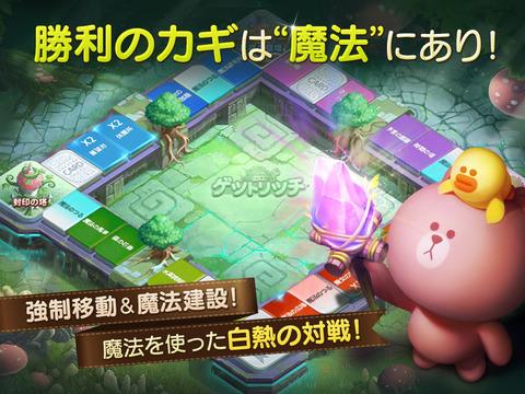 http://a4.mzstatic.com/jp/r30/Purple18/v4/50/ca/87/50ca87b0-a0c5-233a-fcec-af9ae5a9f815/screen480x480.jpeg