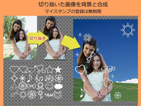 http://a4.mzstatic.com/jp/r30/Purple18/v4/50/dc/b5/50dcb58b-9571-1d39-5976-6774840bf0b5/screen480x480.jpeg