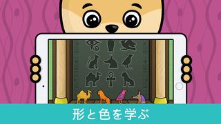 http://a4.mzstatic.com/jp/r30/Purple18/v4/54/ca/ae/54caae9d-8bc4-0872-8efe-127d657ab1cd/screen320x320.jpeg