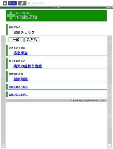 http://a4.mzstatic.com/jp/r30/Purple18/v4/5b/07/9f/5b079f8b-64a0-ea4a-ce41-7399c1168616/screen480x480.jpeg
