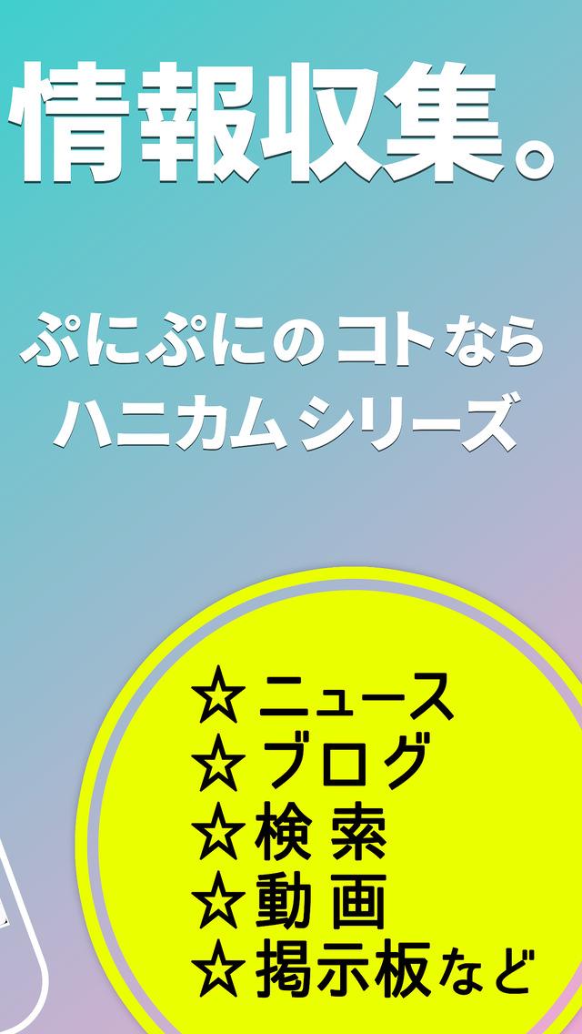 http://a4.mzstatic.com/jp/r30/Purple18/v4/76/eb/3b/76eb3b76-641e-d88f-6c20-a09aa88899d0/screen1136x1136.jpeg