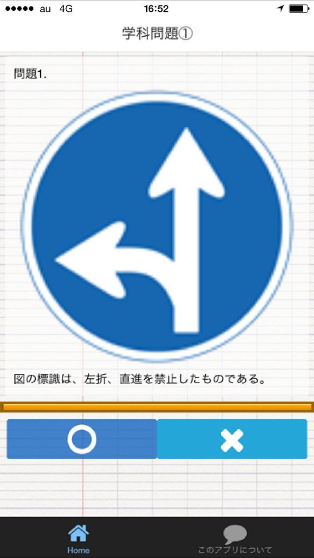 http://a4.mzstatic.com/jp/r30/Purple18/v4/7d/8a/4c/7d8a4c3f-42c1-9084-cf2d-6a8230d0ca56/screen1136x1136.jpeg