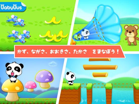 http://a4.mzstatic.com/jp/r30/Purple18/v4/7e/fd/ea/7efdea57-493a-c5fb-7dd0-698f5f9b6c74/sc552x414.jpeg