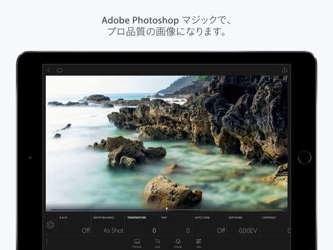 http://a4.mzstatic.com/jp/r30/Purple18/v4/7f/b6/d0/7fb6d048-eebe-0391-23e4-0aa5bd10ca69/screen480x480.jpeg