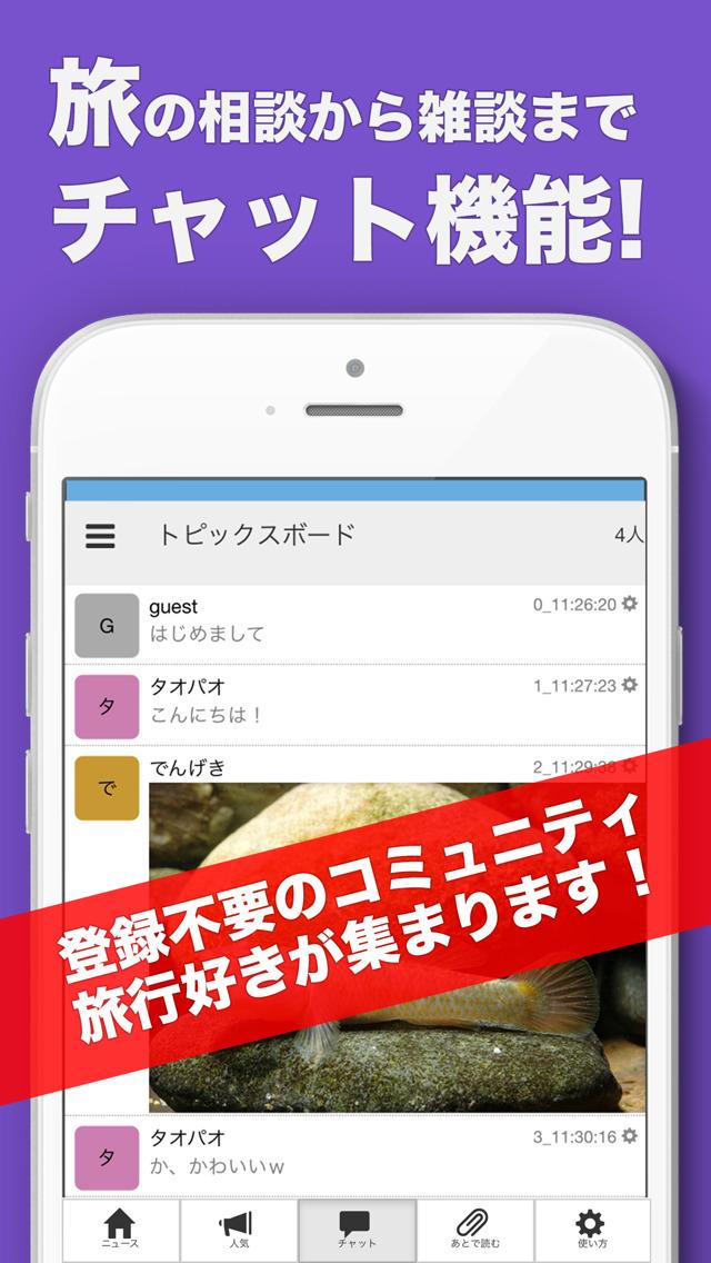 http://a4.mzstatic.com/jp/r30/Purple18/v4/94/3d/3f/943d3f53-e649-efb5-fd47-8871aec9b4ed/screen1136x1136.jpeg
