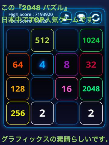 http://a4.mzstatic.com/jp/r30/Purple18/v4/9b/75/fd/9b75fdb3-5c15-8c00-5619-9bf09cdf3f5a/screen480x480.jpeg