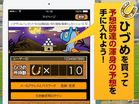 http://a4.mzstatic.com/jp/r30/Purple18/v4/a1/91/91/a19191e1-7d33-56ce-d186-179629401d53/screen480x480.jpeg