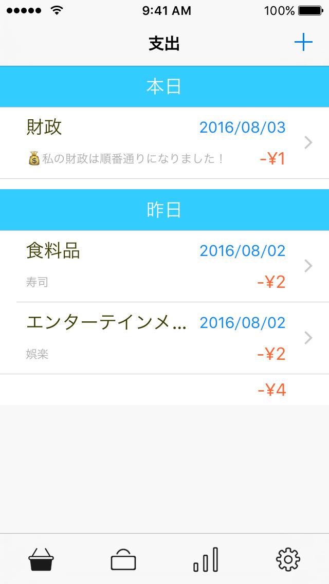 2016年7月17日iPhone/iPadアプリセール Wi Fi記憶ドライブアプリ「Wireless Drive PRO」が無料!