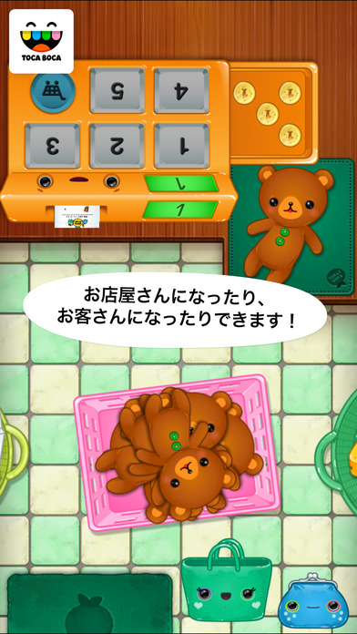 トッカ・ストア(Toca Store) Screenshot