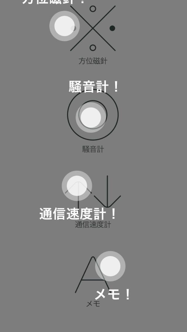 http://a4.mzstatic.com/jp/r30/Purple18/v4/af/b0/f0/afb0f025-b656-0d6a-4f76-a5b151611c01/screen1136x1136.jpeg