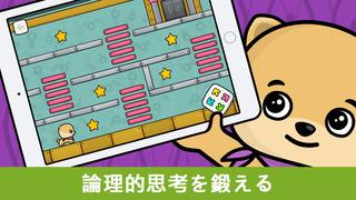 http://a4.mzstatic.com/jp/r30/Purple18/v4/b9/5f/f0/b95ff01a-0704-044a-618b-8b74ddf24f53/screen320x320.jpeg