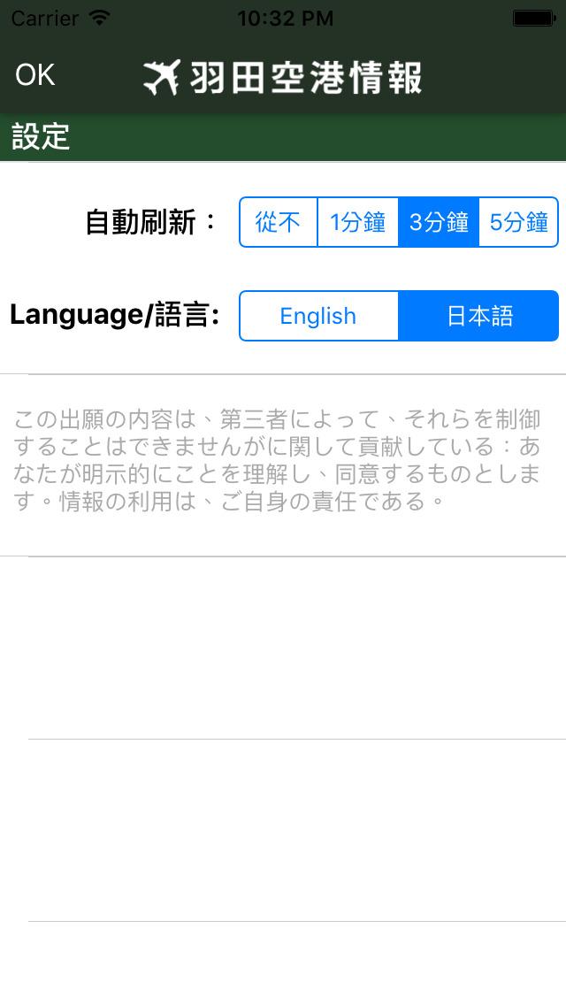http://a4.mzstatic.com/jp/r30/Purple18/v4/b9/84/44/b98444f9-c0d2-8604-7ea3-45ad9fbe7023/screen1136x1136.jpeg