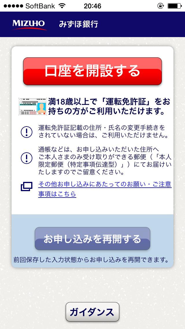 http://a4.mzstatic.com/jp/r30/Purple18/v4/d0/96/89/d096891c-d83b-fe1f-bb32-ebbb321ef912/screen1136x1136.jpeg