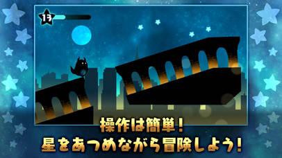 ホシクイ-ほのぼの着せかえアクションゲーム screenshot1