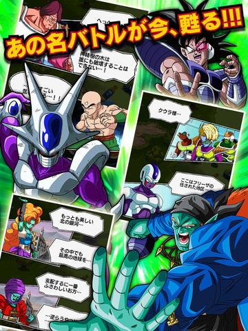 http://a4.mzstatic.com/jp/r30/Purple18/v4/eb/85/8e/eb858ebb-826e-d2b5-0ff1-18a291c690e6/screen480x480.jpeg