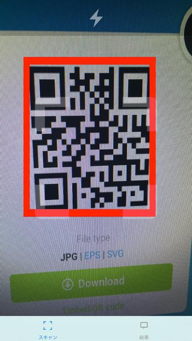 http://a4.mzstatic.com/jp/r30/Purple18/v4/ed/14/bb/ed14bb37-24df-6e35-25b7-74a051b8332f/screen696x696.jpeg