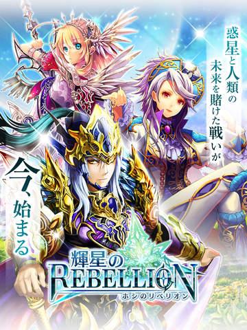 http://a4.mzstatic.com/jp/r30/Purple18/v4/f5/b8/df/f5b8dfc0-eedd-088b-899d-a7f9b3c3e2eb/screen480x480.jpeg