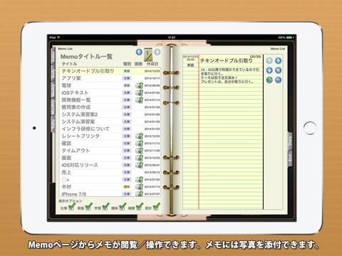 http://a4.mzstatic.com/jp/r30/Purple18/v4/f8/9f/b5/f89fb500-4321-9531-2bfd-da58fa848a9d/screen480x480.jpeg