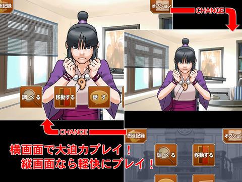 http://a4.mzstatic.com/jp/r30/Purple18/v4/f9/6f/6a/f96f6ab6-35b8-c6c7-488c-3af013d6b446/screen480x480.jpeg