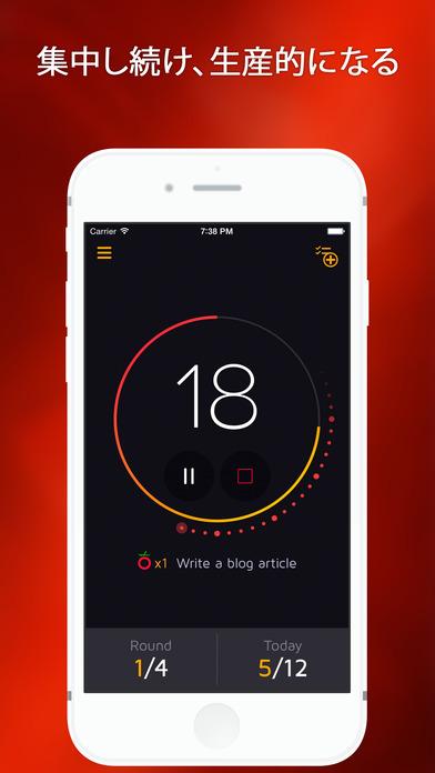2016年11月17日iPhone/iPadアプリセール Cloudファイルマネージャーアプリ「Cloud Hub」が無料!