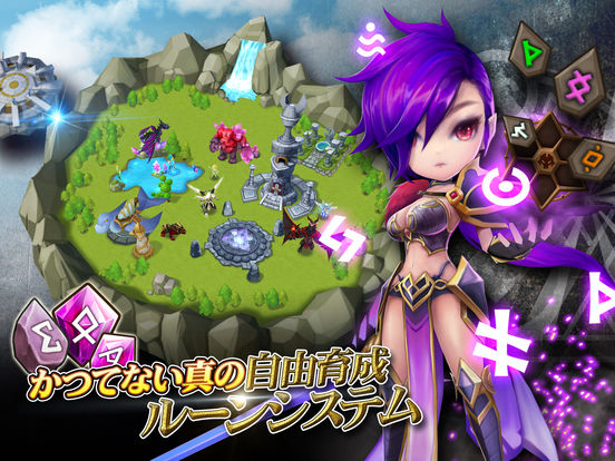 http://a4.mzstatic.com/jp/r30/Purple19/v4/11/aa/65/11aa65c4-a14f-8283-78b1-5c8ab1672ec6/sc552x414.jpeg