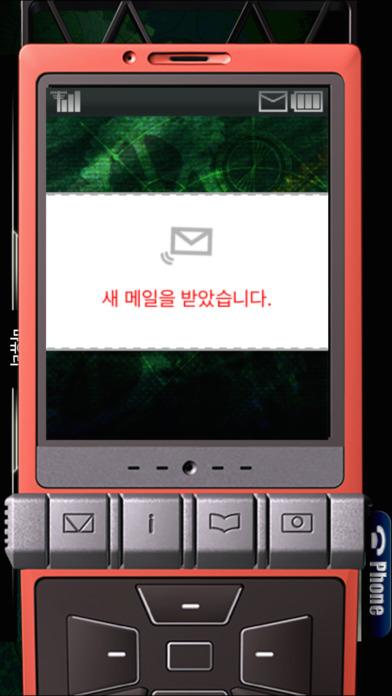 STEINS;GATE Linear Bo... screenshot1