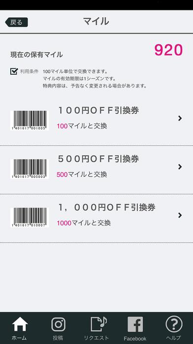 http://a4.mzstatic.com/jp/r30/Purple19/v4/1c/a6/fd/1ca6fddc-f62b-bc1d-2879-ee8f9bcf1c6e/screen696x696.jpeg