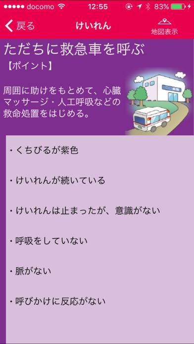 http://a4.mzstatic.com/jp/r30/Purple19/v4/36/97/65/369765dd-93b1-b461-15d9-8e464691bdfc/screen696x696.jpeg
