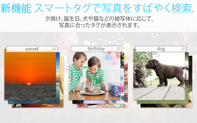 2017年3月7日Macアプリセール DVDメーカーアプリ「DVD Creator Pro」が値下げ!