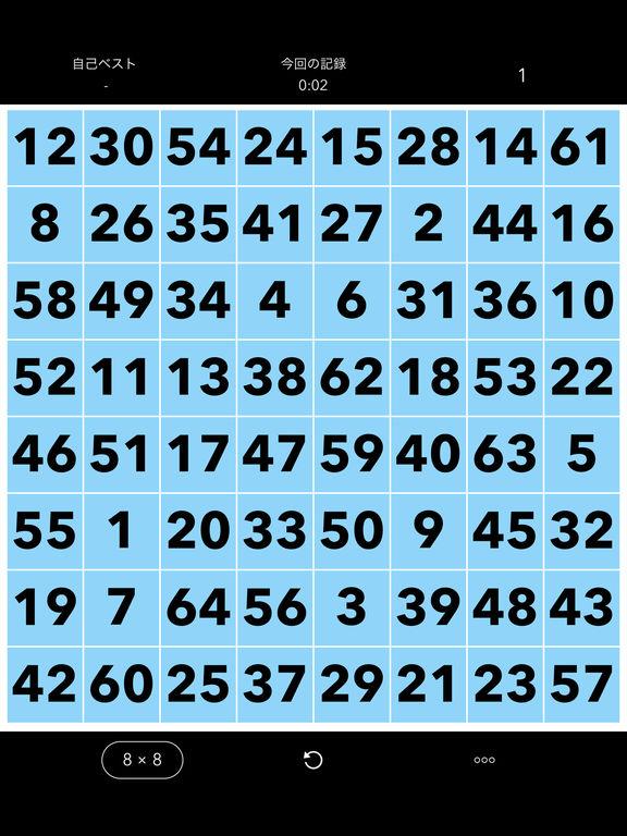 http://a4.mzstatic.com/jp/r30/Purple19/v4/4d/62/e1/4d62e103-dc4f-eb51-062c-1fbc7965397a/sc1024x768.jpeg