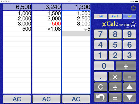 http://a4.mzstatic.com/jp/r30/Purple19/v4/82/24/82/82248202-d33f-7cfd-7331-bdbb59b35d29/screen480x480.jpeg