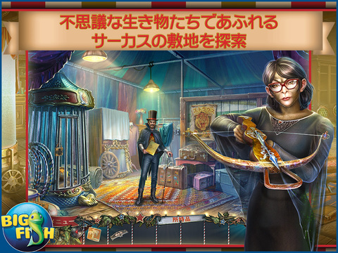 Twilight Phenomena: The Incredible Show HD - A Magical Hidden Object Game (Full)