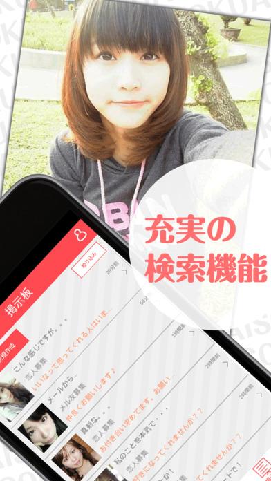 http://a4.mzstatic.com/jp/r30/Purple19/v4/b9/41/0e/b9410e57-b9eb-7612-47fe-10d9afac6d65/screen696x696.jpeg