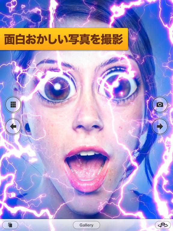 http://a4.mzstatic.com/jp/r30/Purple19/v4/c2/53/73/c2537363-07b6-e632-0325-f1aee303d4c2/sc1024x768.jpeg