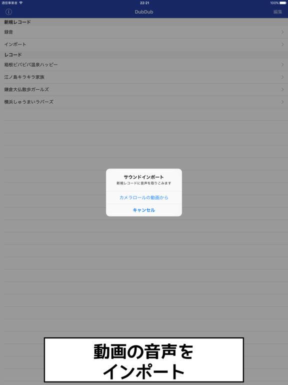 http://a4.mzstatic.com/jp/r30/Purple19/v4/c3/48/c6/c348c62c-3f33-c981-b26f-09e44a1638bb/sc1024x768.jpeg