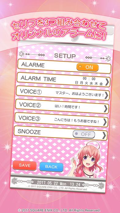 プロジェクト東京ドールズ–アラームアプリ- screenshot1