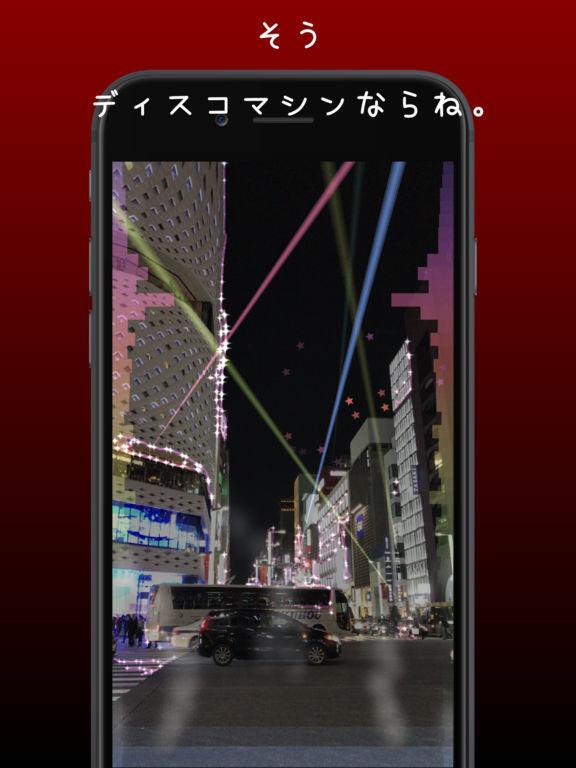 http://a4.mzstatic.com/jp/r30/Purple19/v4/c8/d8/06/c8d806f3-0f57-e5c8-46b9-12e89091c15b/sc1024x768.jpeg