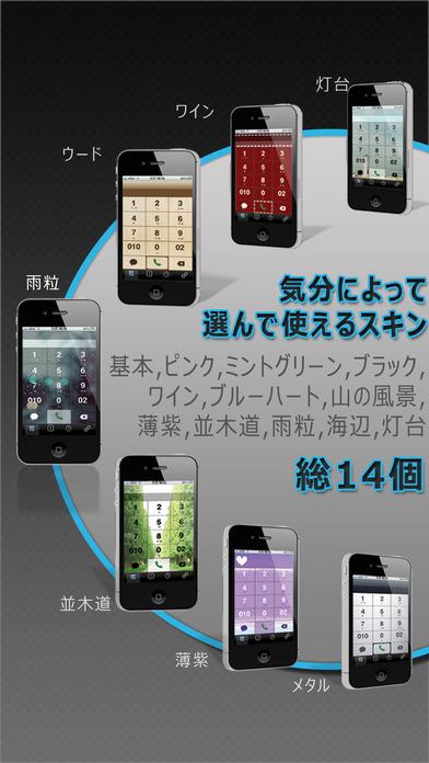 http://a4.mzstatic.com/jp/r30/Purple19/v4/d6/9a/e7/d69ae7e9-0170-a304-4168-05e4cbca7979/screen696x696.jpeg