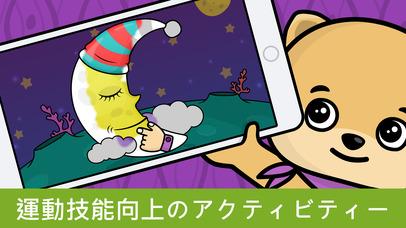 http://a4.mzstatic.com/jp/r30/Purple19/v4/de/08/ca/de08cadc-0674-496c-c0eb-d39e4d5c2080/screen406x722.jpeg