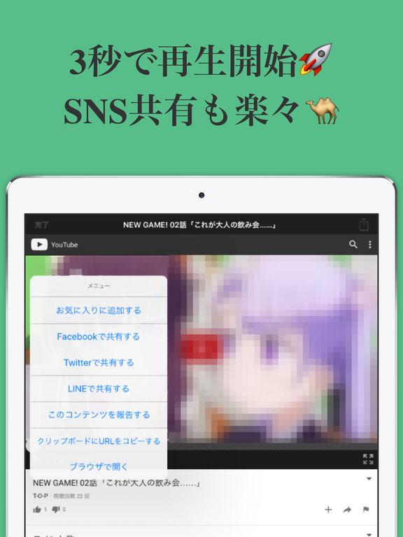 http://a4.mzstatic.com/jp/r30/Purple20/v4/1f/95/61/1f956156-c5f3-88a6-eb83-4fb6d2eacc27/sc1024x768.jpeg