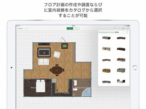 http://a4.mzstatic.com/jp/r30/Purple20/v4/3d/a3/f9/3da3f9d5-df7a-53eb-d115-4132a111789d/sc552x414.jpeg