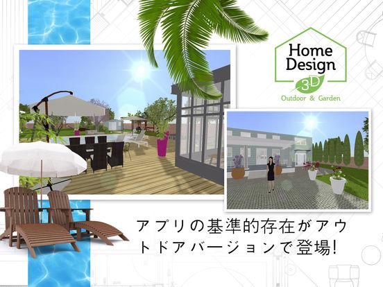 home design 3d outdoor and garden app store