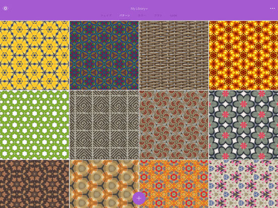 http://a4.mzstatic.com/jp/r30/Purple20/v4/8b/44/a9/8b44a92a-bf42-e272-4f61-97029141a9f4/sc552x414.jpeg